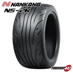 Yahoo!TIRE SHOP 4U 2号店送料無料 新商品 NANKANG ナンカン NS2R NS-2R (120) 165/55R14 165/55-14 サマータイヤ サーキット用