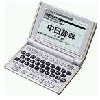CASIO Ex-word XD-M730 電子辞書 (中国語コンパクトモデル・13コンテンツ