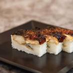 三太郎の焼き鯖寿司 五切 さば寿司