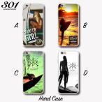 iPhone7 iPhone7Plus iPhone6 6s 6plus カバー ハード ケース apple アップル 「Surf girl サーフガール ハワイ サーフィン」 スマホ 【301】オリジナルデザイン