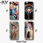 iPhone6s 6sPlus iPhone7 iPhone7Plus カバー ハード ケース apple アップル 「LSD LOVE SEX drug アート ネコ 宇宙 cat ギャラクシー」 スマホ