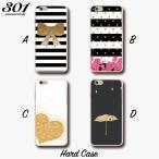 iPhone7 iPhone7Plus iPhone6 6s 6plus カバー ハード ケース apple アップル 「きらきら キラキラ リボン ドット 水玉 ボーダー ハート カワイイ おしゃれ」