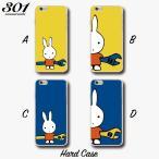 iPhone7Plus iPhone7 iPhone6 6s 6plus カバー ハード ケース apple アップル 「NO BRAND うさぎ ウサギ ラビット ゆるキャラ キャラクター カラフル アニマル」