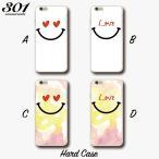 iPhone6s 6sPlus iPhone7 iPhone7Plus カバー ハード ケース apple アップル 「ニコちゃん スマイル smile にこちゃん マーク ハート love かわいい おしゃれ」