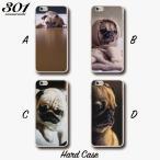 iPhone7 iPhone7Plus iPhone6 6s 6plus カバー ハード ケース apple アップル 「パグ 犬 ぱぐ pug アニマル 動物 シンプル かわいい」