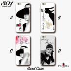 iPhone7 iPhone7Plus iPhone6 6s 6plus カバー ハード ケース apple アップル 「オードリー・ヘップバーン おしゃれ」 スマホ 【301】オリジナルデザイン