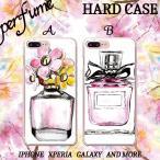 Yahoo!301iPhoneX/XS iPhoneXSMax XR ケース 8/8Plus 7/7Plus 6/6Plus 6s/6sPlus カバー 香水 フレグランス perfume 香水瓶 flower