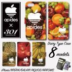 XperiaXZ X Performance Z5 Z4 Z3 compact GALAXYS7 edge S6 手帳型ケース apides × 301 ダブルネーム 2015 A W apple フルーツ 柄 手帳ケース Diary