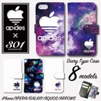 iPhone7 iPhone7Plus iPhone6 6s 6plus カバー 手帳型ケース apides × 301 ダブルネーム 2015 A W 宇宙 宇宙柄 星 原宿 手帳ケース レザー Diary