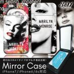 iPhone8 ケース 鏡付き ミラー ケース iPhone7 6s/6 ブラック ICカード スマホケース カード収納 ミラー付き マリリンモンロー かわいい おとな おしゃれ