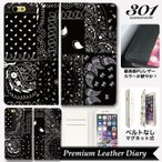 iPhone SE2 11 ProMax XR X XS MAX 8 7 6 Plusケース 手帳型 ベルトなし おしゃれ ペイズリー バンダナ ブラック 黒 ボックス