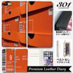 iPhone8 7 6 SE 手帳 横 iPhone11 手帳型 ケース カバー ベルトなし PUレザー スニーカー ボックス 箱 ファッション おしゃれ