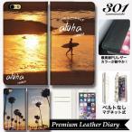 iPhone6s iPhone6sPlus iPhone7 7Plus SE 手帳型ケース ベルトなし 手帳 aloha アロハ Have a nice day ハワイ サンセット ヤシの木
