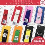 SECOND UNIQUE iPhone8/8Plus ケース 韓国 ベルト付き iPhone7/7plus スマホケース ベルト アイフォン7 ケース ベルト付き 海外 個性的 かわいい インスタ