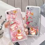 スマホケース アイフォン8 ケース iPhone XR ケース キラキラ 動く グリッター ラメ iPhone8 ケース コスメ 香水 リップ 大人かわいい ピンク