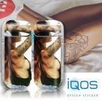 iQOS iqos アイコス 電子タバコ デコ カスタム スキン シール カバー セクシー sexy タトゥー ガール 海外 かっこいい おしゃれ