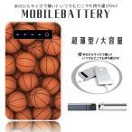 モバイルバッテリー 5000mAh 薄型 充電 iPhone Galaxy Xperia AQUOS 3DS 防災グッズ バスケ basketball Bリーグ ボール スポーツ