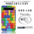 モバイルバッテリー 大容量 薄型 防災グッズ 4000mAh iPhone スマホ 充電器 軽量 テトリス レトロ ゲーム 懐かしい