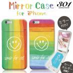 iPhone7 iPhone6/6s SE/5/5s ケース 鏡付き ミラー ケース ICカード スマホケース iphone7Plus カード収納 ミラー付き スマイル にこちゃん レインボー