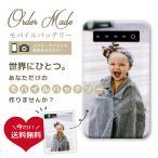 オーダーメイド モバイルバッテリー 4000mAh 薄型 充電 防災グッズ iPhone8 iPhone8Plus iPhone7 7Plus Xperia AQUOS wifi iPad PSP 充電 バッテリー 大容量