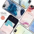 名入れ できる iPhone11 Pro Max ケース おしゃれ iPhone8 ケース ICカード収納 イニシャル 名前 大理石 マーブル 油彩 水彩 パステル 10デザイン