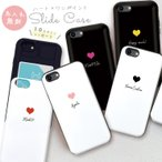 名入れ できる iPhone11 Pro Max ケース おしゃれ iPhone8 ケース ICカード収納 イニシャル 名前 ハートマーク 恋人 愛 ワンポイント 10デザイン