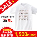 SALE Tシャツ 半袖 ユニセックス レディース メンズ プリントTシャツ セール アニマル 馬 競馬 大人 ウマジョ 動物