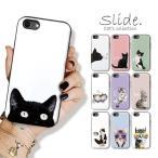 スマホケース iPhone11 ケース Pro Max 耐衝撃 iPhone XR XSMAX 背面ICカード収納 iPhone8 7 6s/6 Plus 選べる10デザイン ペア ネコ 子猫 黒猫 パステル