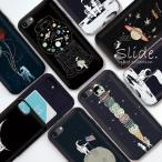 スマホケース iPhone11 ケース Pro Max 耐衝撃 iPhone XR XSMAX 背面ICカード収納 iPhone8 7 6s/6 Plus 選べる10デザイン 宇宙飛行士 ギャラクシー 星 月