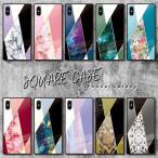 スマホケース iPhone11 Pro Max iPhone XR ケース 背面強化ガラス ケース iPhone8 X ケース 宇宙 花柄 大理石 パイソン 蛇 選べる10デザイン