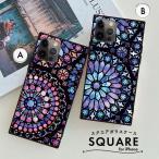 スマホケース iPhone11 Pro Max iPhone XR ケース 背面強化ガラス ケース iPhone8 X ケース ステンドグラス風 教会 サークル 水彩