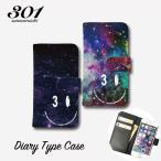 XperiaX Performance Z5 Z4 Z3 compact GALAXYS7 edge S6 S5 手帳型ケース 「宇宙 ビッグバン スペース 星空 にこちゃん」 手帳ケース Diary