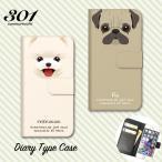iPhone6s iPhone6sPlus iPhone7 iPhone7Plus 手帳型ケース カバー パグ Pug ポメラニアン 犬 dog アニマル 動物 かわいい  手帳ケース レザー