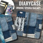 スマホケース 手帳型 アイフォン8 ケース iPhone XR ケース デニムプリント パッチワーク ロゴ NYC ブルックリン おしゃれ 手帳ケース レザー