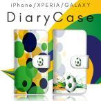 GalaxyS9 ケース 手帳型 Xperia XZ 手帳型 galaxyS8 S