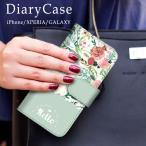 iPhone7 手帳型ケース おしゃれ 花柄 バイカラー ハート パステル 横 iPhone7 手帳 ケース アイホン7 カバー ケース スマホケース レザー