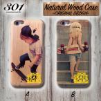iphone7 ウッドケース iPhone7 wood ケース iPhone6sPlus iPhoneSE 5S 木製 ケース 301SKATEBOARD SK8 スケボー Skater Kids Boy スケーター ボーイ ストリート