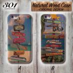 iPhone7Plus ウッドケース iphone7Plus wood ケース iPhone7 iPhone6s 木製 ケース ハワイ hawaii 南国 surf サーフィン おしゃれ トレンド