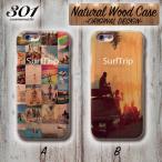 iphone7 ウッドケース iPhone7 wood ケース iPhone6sPlus iPhoneSE 5S 木製 ケース サーフ surf 写真 サーファー おしゃれ トレンド
