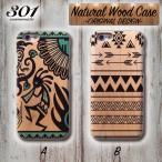 iphone7 ウッドケース iPhone7 wood ケース iPhone6sPlus iPhoneSE 5S 木製 ケース 民族柄 ネイティブ おしゃれ トレンド
