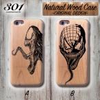 iphone7 ウッドケース iPhone7 wood ケース iPhone6sPlus iPhoneSE 5S 木製 ケース スパイダーマン ヴェノム venom