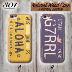 iPhone7Plus ウッドケース iphone7Plus wood ケース iPhone7 iPhone6s 木製 ケース プレート ハワイ hawaii aloha ナンバープレート かっこいい