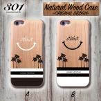iphone7 ウッドケース iPhone7 wood ケース iPhone6sPlus iPhoneSE 5S 木製 ケース スマイル ニコちゃん smile にこちゃん aloha ハワイ ヤシの木 ボーダー