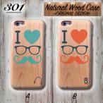 iphone7 ウッドケース iPhone7 wood ケース iPhone6sPlus iPhoneSE 5S 木製 ケース ペア カップル ひげ メガネ ハート かわいい ホワイトデー
