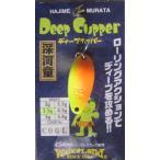 ディープカッパー 2.5g KG03 レモンライム WL ウォーターランド