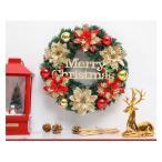 店長おすすめ クリスマス飾り クリスマスリースドア飾り花 ボンボンchristmas 玄関飾り 40cm,50cm,60cm 壁掛け 店舗用 法人用