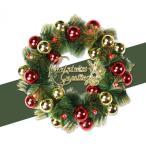 人気商品 全品2枚でchristmasクリスマスリース ドア飾り クリスマス飾り 玄関飾り おしゃれ 40cm  壁掛け 店舗用 法人用