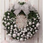 全品2枚でクリスマスリース/ドア飾りリボン/クリスマス飾り 大きいサイズ/玄関飾りおしゃれ50cm  壁掛け 店舗用 法人用 christmas 装飾