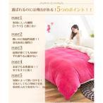 布団カバー 秋冬毛布 マイクロファイバー掛け クーポン対象 ブランケット シングル/ダブルサイズ 暖かい寝具