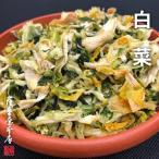 味噌汁作り方 白菜の画像